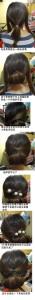 moño en la cabeza con gomas/ligas parte baja de la cabeza